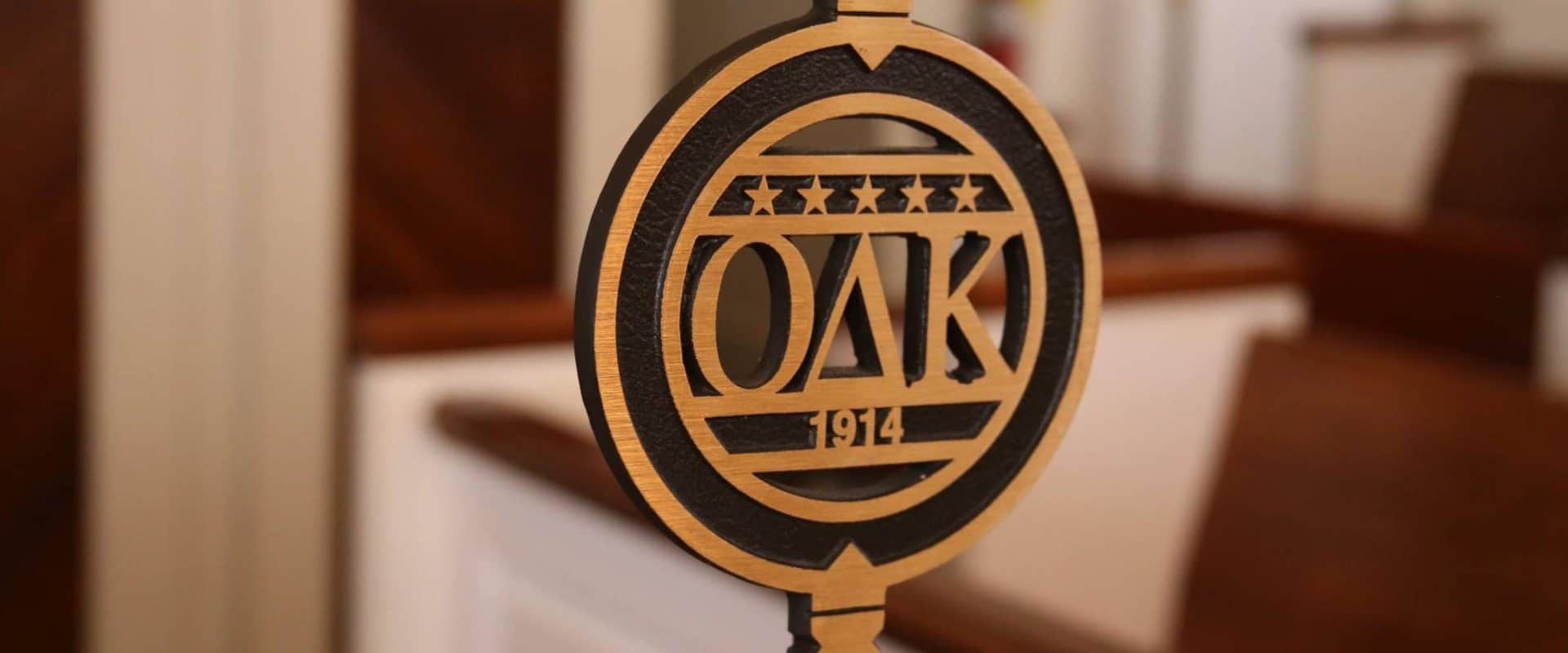 The WPU Circle of ΟΔΚ, which started in 2008, has inducted more than 250 members.